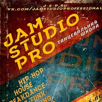 Логотип Танцы Волгоград /JAM STUDIO PRO