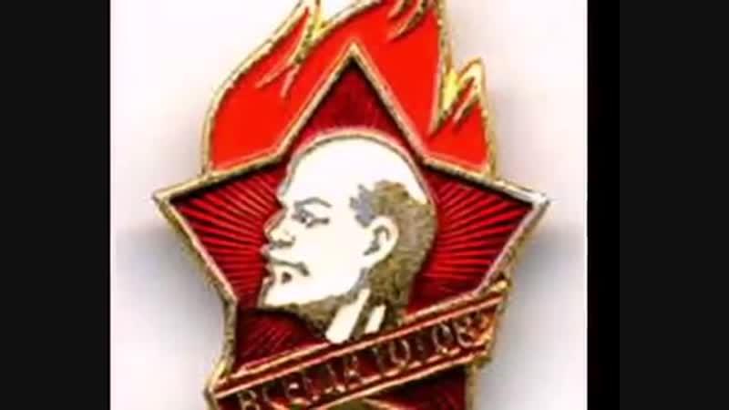 Dlya teh kto zhil v SSSR
