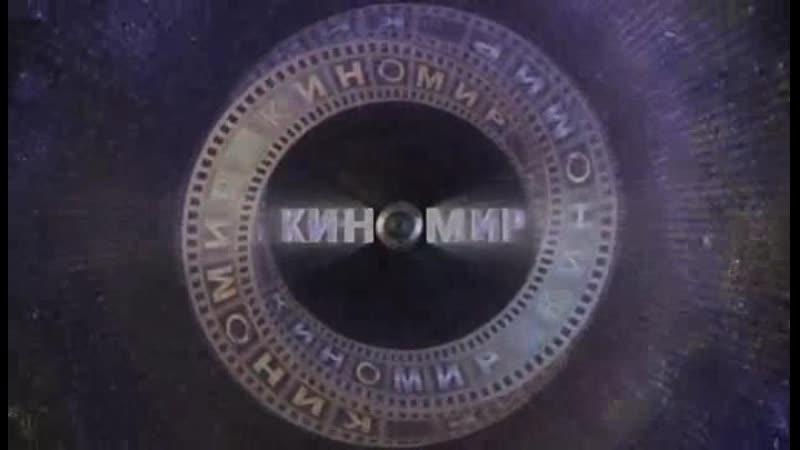 Бухта страха 3 - 4 серии (2007)