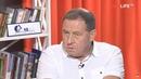 Похоронить Минск, усыпить Нормандию и говорить с Путиным один на один, - Андрей Илларионов