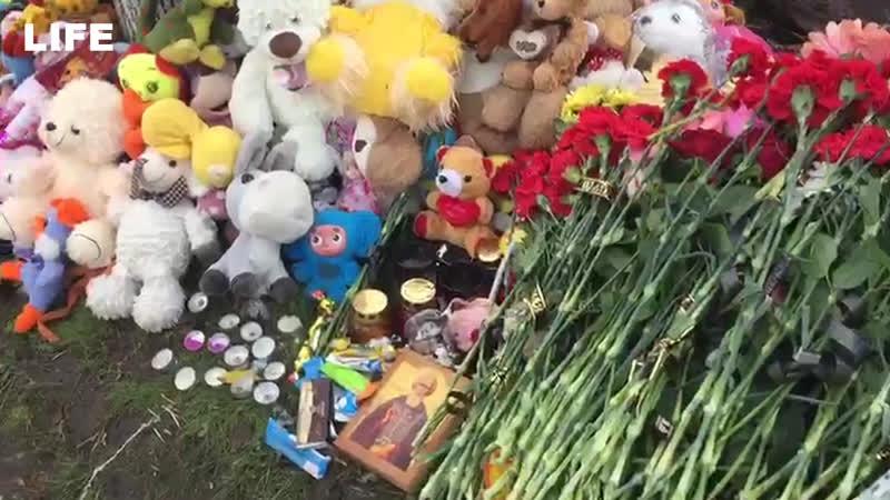 Прощание с детьми сгоревшими заживо в Ростове