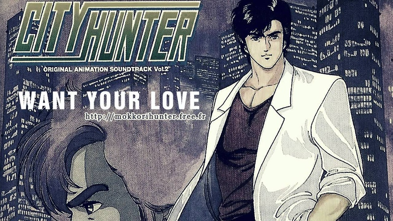 [City Hunter OAS Vol.2] Want Your Love [HD]