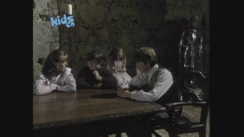 Пять детей и оно песочный волшебник Episode 3