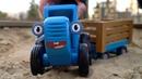 Поиграем в Синий трактор - Гоночные машины - Строим трек и играем в гонки на машинах - Для мальчиков