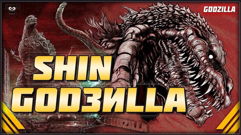 Все о Шин Годзилле 2 ➤ Shin Godzilla Возрождение