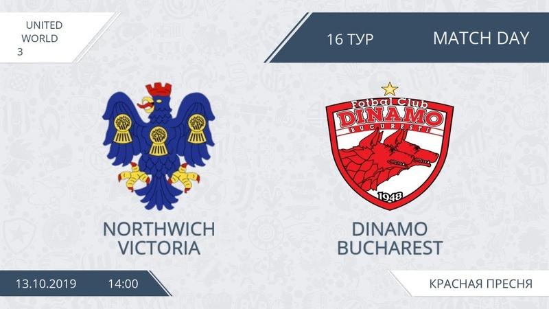 AFL19. United World 3. Day 16. Northwich - Dinamo B