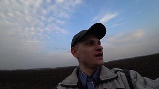 Серж Дур-Дачник. Вечер 21 марта 2019 год. В полях.(Ч 1). Созерцание Природы. Шум ветра.