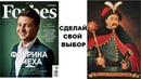 Ждать ли произвола от Зеленского и Ко Руководство к действию для украинцев