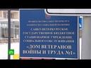 В Петербурге мошенники оставили без квартир больше 100 одиноких стариков