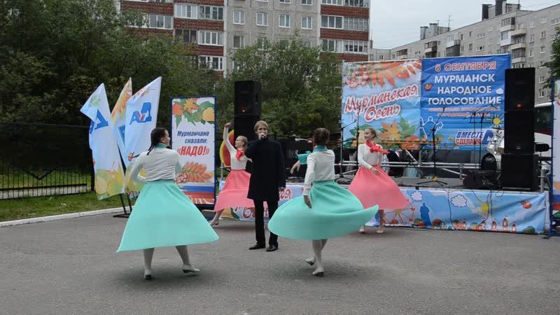 Фестиваль искусств под открытым небом «Мурманская осень».