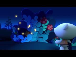 Мимимишки 1 серия 1 сезон мультик для детей