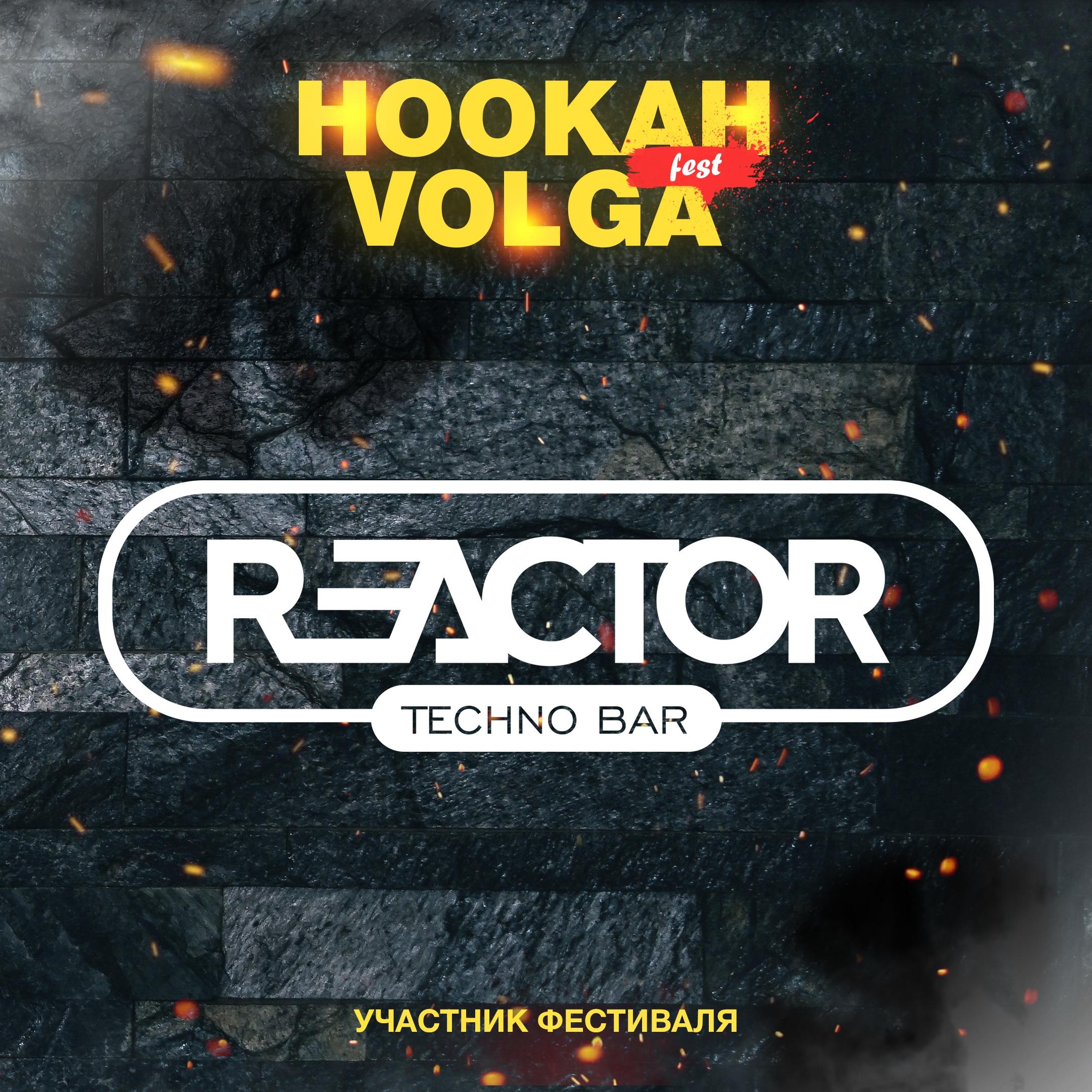 Lounge bar, бар, кальянная «Reactor Techno Bar» - Вконтакте
