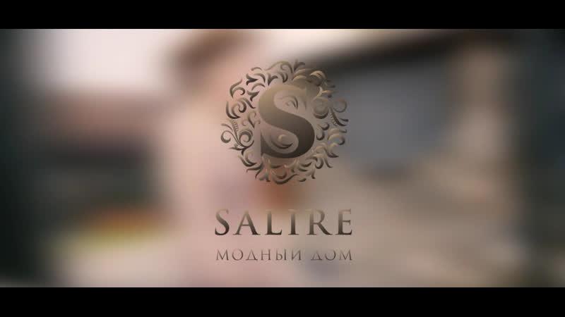 SALIRE – коллекция КРУИЗ 2019 (платья)