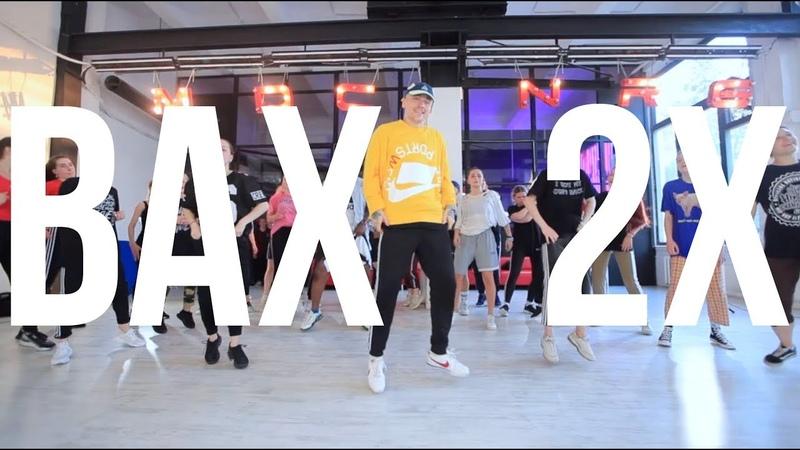 BAX 2x Smino MICHELLE BEATZ Hip-Hop