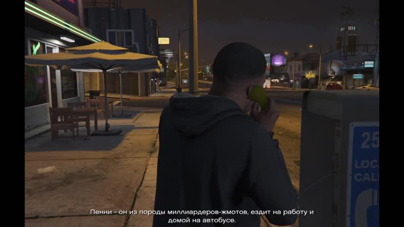 Grand Theft Auto V ( 18 )