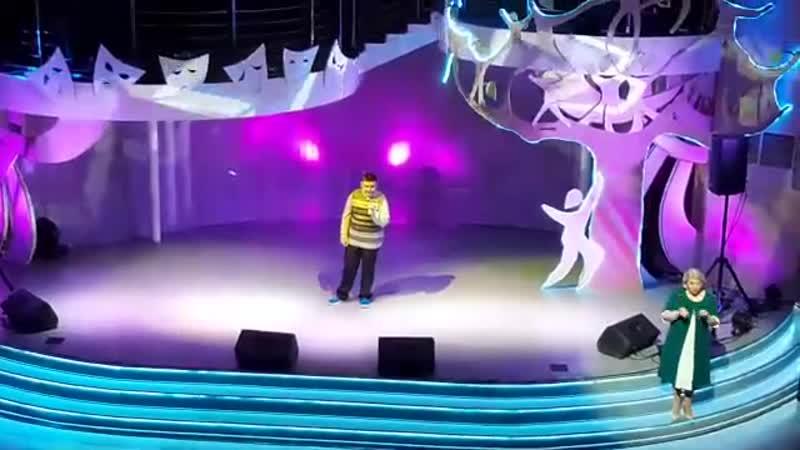 Этот город, Дмитрий Пейсах, 2019г., г. Североморск, Центр досуга молодежи. Х открытый фестиваль творчества людей с ограниченны