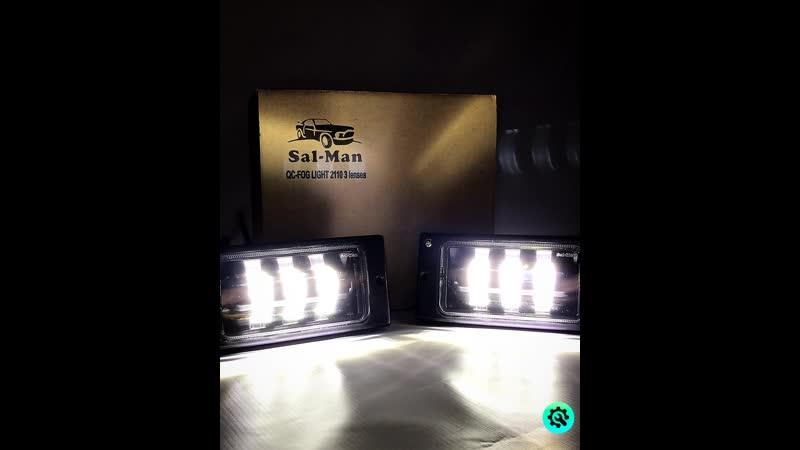 ПТФ LED 30W ВАЗ 21102114 Sal man