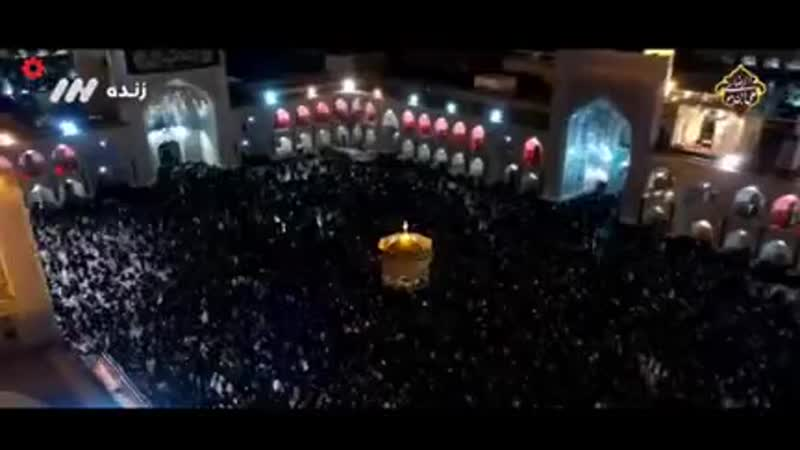 Траурные церемонии в мавзолее Имама Резы (да будет мир с ним!) в Мешхеде в ночь на годовщину мученической гибели его Светлости.