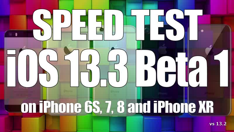 Speed Test : iOS 13.3 Beta 1 vs iOS 13.2 on iPhone 6S, 7, 8 and iPhone XR