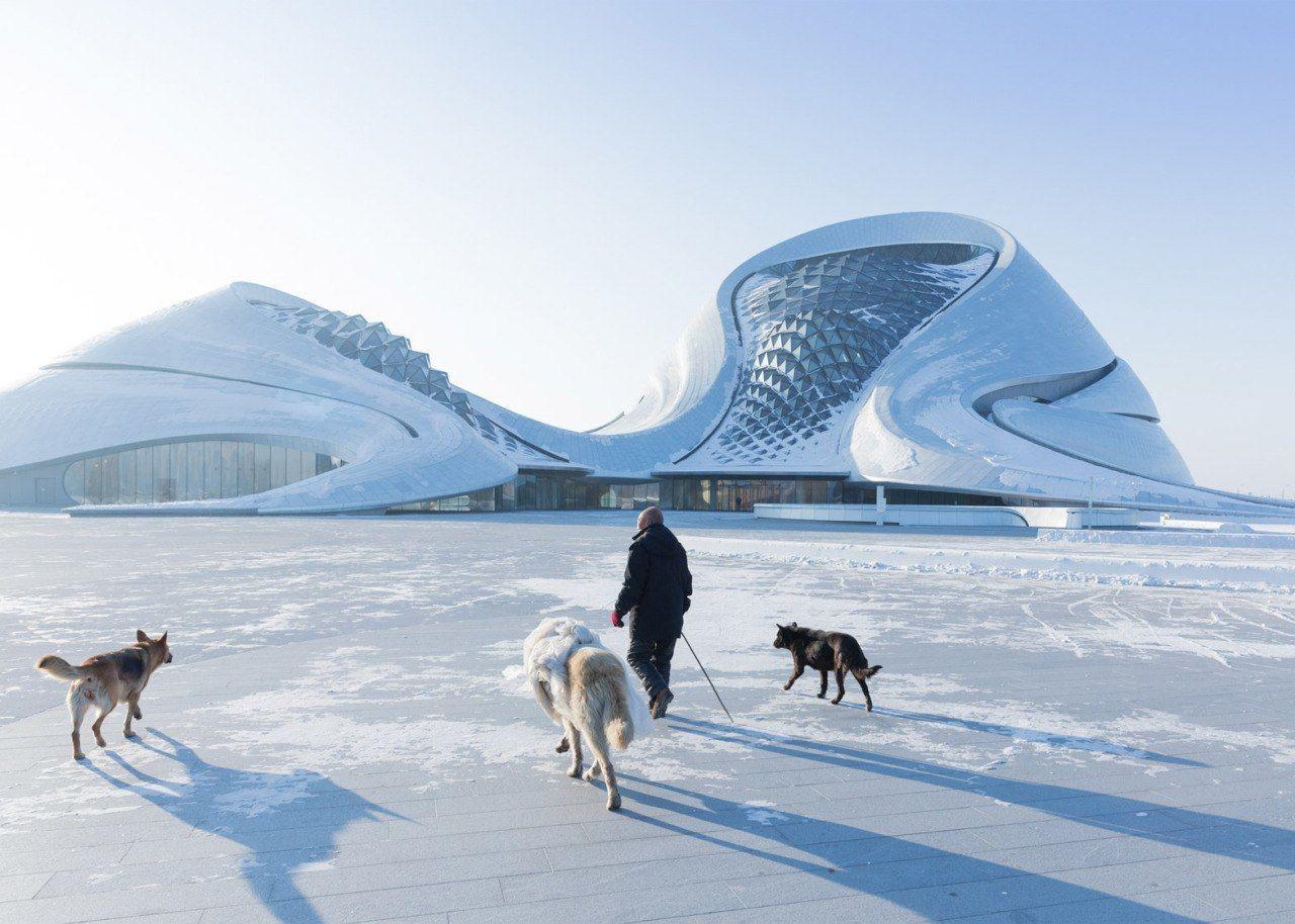 Harbin opera house   I-mad
