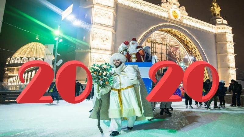 Поздравление с Новым годом от дедов морозов народов России и ближнего зарубежья с ВДНХ