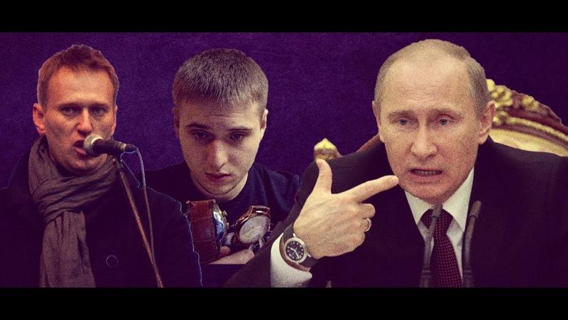 Неопровержимое доказательство коррумпированности Путина
