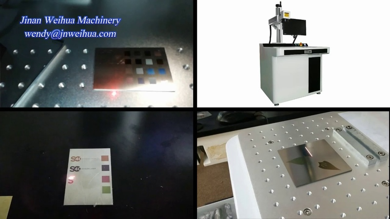 Mopa laser marking machine color marking on metal plate