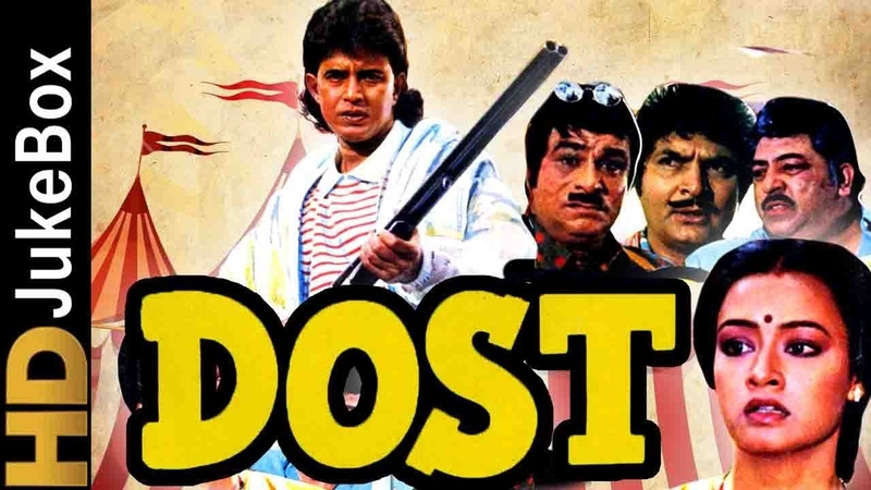 Dost 1989 Full Video Songs Jukebox Mithun Chakraborty Amala Amjad Khan Kiran Kumar Asrani