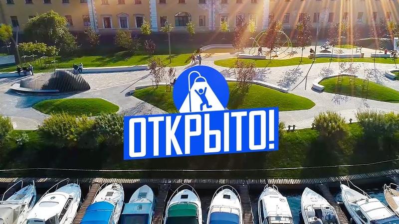 Карповка лучшее благоустройство Петербурга