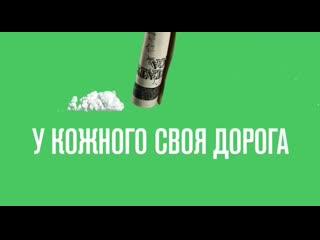 На/В Украине штаб Порошенко снял новый агитационный ролик