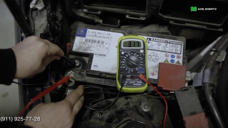 Как проверить утечку тока на автомобиле мультиметром (тестером).