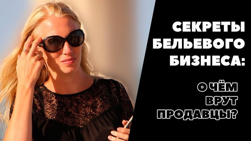 Блогерский магазин белья: Итоги июня, проблемы и продавцы