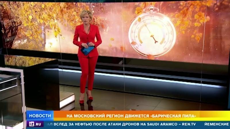 16 регионов России оказались в центре барического удара