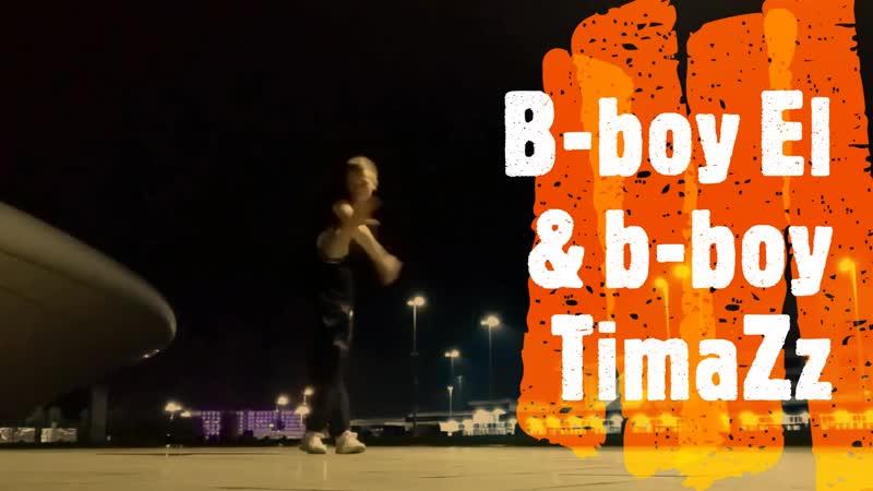 B boy TimaZz b boy El to Sochi Olympic park'19