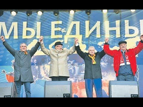 8 сентября. Выборы в оккупации.