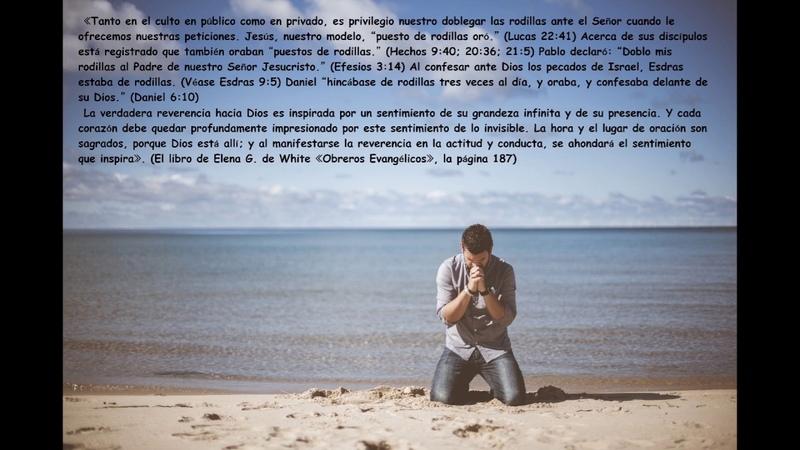 Молитва На коленях В труде и в пути La oración De rodillas En el trabajo de parto y en el camino