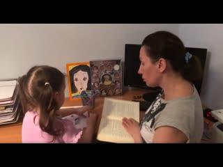 Сказка на ночь | Андерсен - Галина Басырова и Светлана Баева