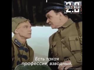Подборка лучших цитат из фильмов ко Дню защитника Отечества