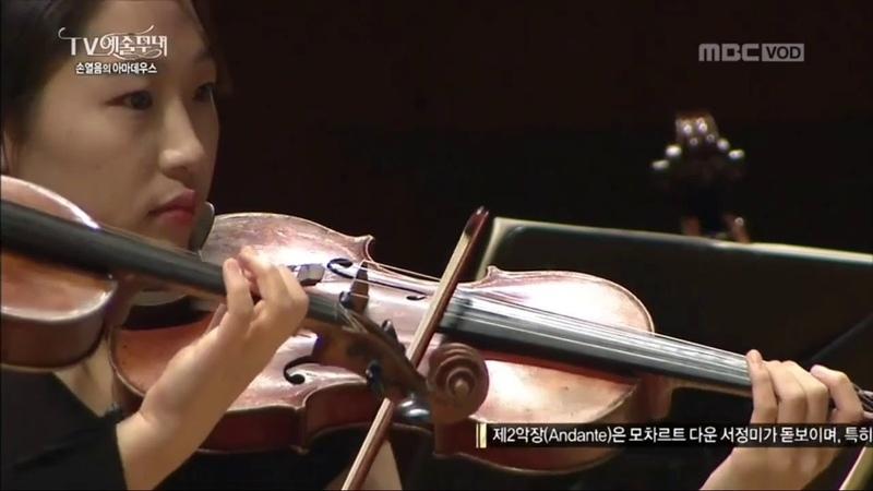 Yeol Eum Son - Mozart , piano concerto no.8 c major k.246 손열음 모차르트 피아노 협주곡 8번