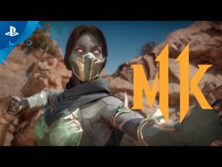 Mortal Kombat 11   Трейлер бета-тестирования   PS4
