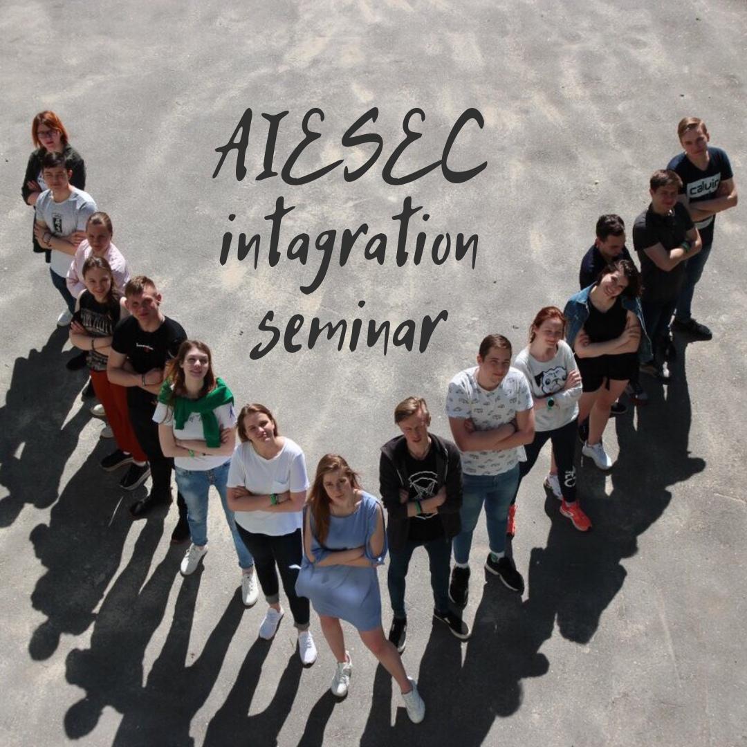 Афиша Воронеж AIESEC IS 2019 / Voronezh