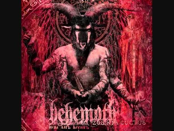 Behemoth Horns Ov Baphomet