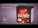 GW218 74 RED PEONY 1 0 х12 батарея салютов