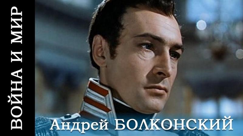 Война и мир (HD) фильм 1-1 (исторический, реж.Сергей Бондарчук, 1967 г.)