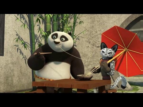 Мультфильм Кунг фу Панда Удивительные легенды 1 2 3 сезон все серии Конфу Кунфу Панда Афигенски