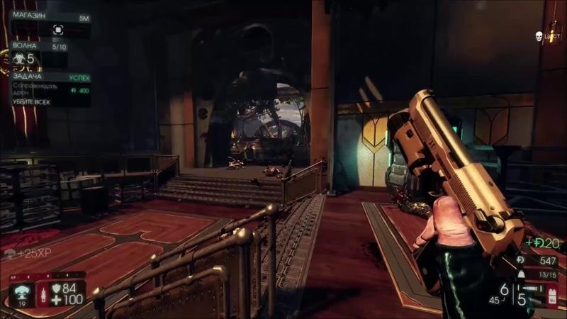 [Killing Floor 2] ☣ Hard Steam Fortress Demolitionist Objective Squad w/King FP ☣ (Full HD 60 FPS)