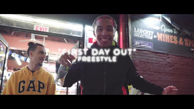 Ai Lamar - First Day Out Freestyle
