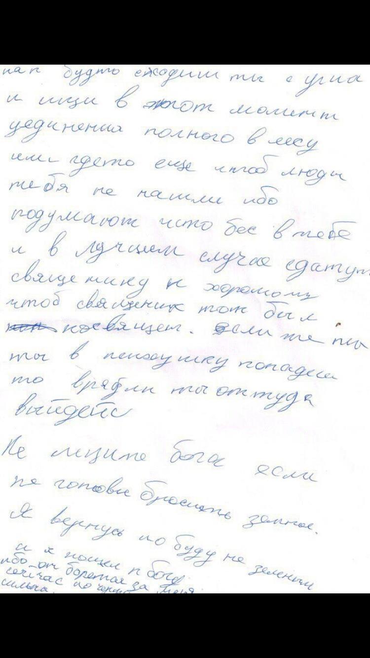 """Алёна Намлиева - Подробный разбор """"АллатРа"""" Опасности этого учения Z1t-o0jg-qU"""