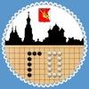 Игра Го в Вологде/ Вологодский Го-клуб