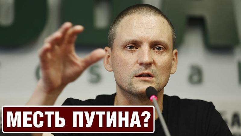 ОТСТУПАТЬ УЖЕ НЕКУДА! ПУТИН ПОШЕЛ В АТАКУ Кремль бросает вызов коммунистам